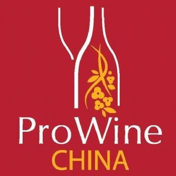 ProWine China-2020