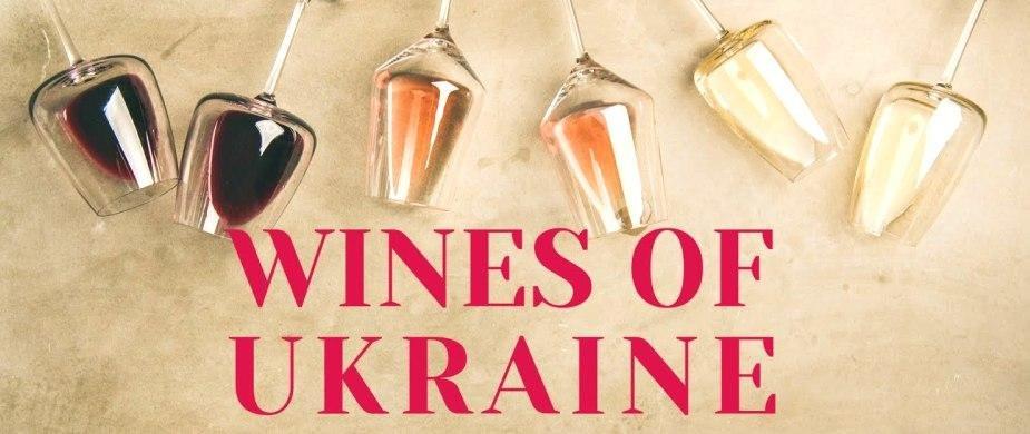 Экспорт украинских вин