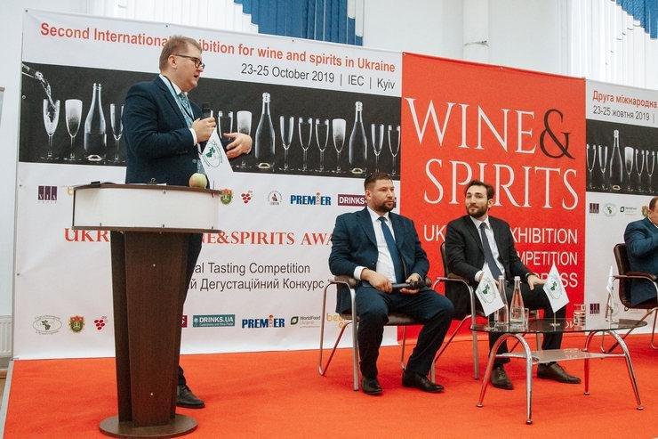 Wine&Spirits Ukraine