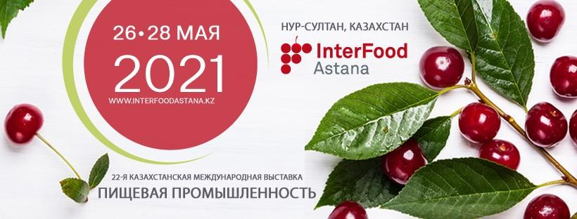 InterFood-2021