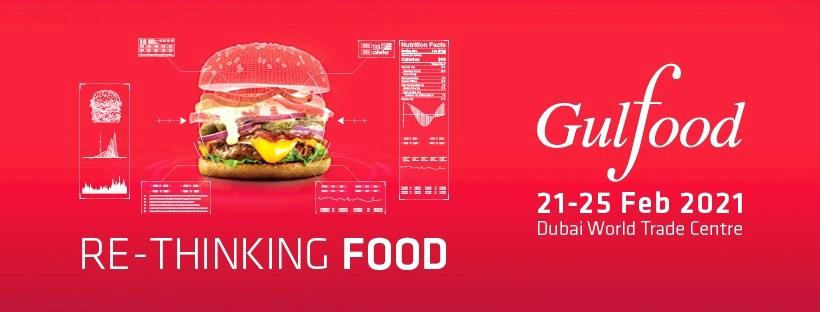 Gulfood Exhibition-2021