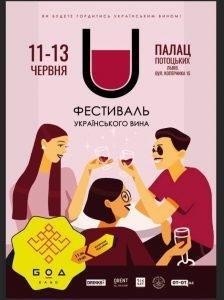 Ukrainian Wine Festival