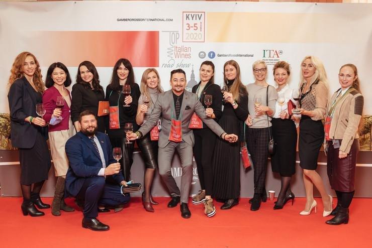 Wine & Spirits Ukraine – a professional forum