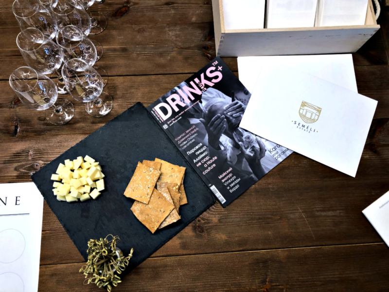 Semeli Estate & Drinks+ Magazine